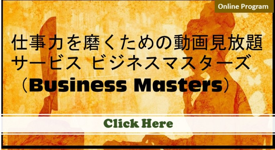 BUSINESS MASTERS PROGRAM
